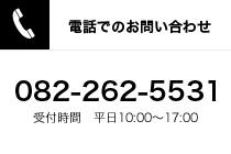 call 01