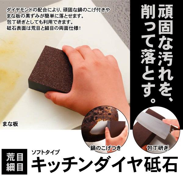 Aimedia艾美迪雅-廚房鑽石磨刀石