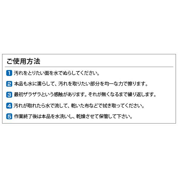 日本Aimedia艾美迪雅-鑽石橡皮擦(衛浴、浴廁用)
