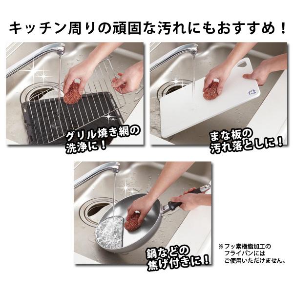 Aimedia艾美迪雅-廚房清潔用硬銅刷