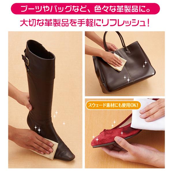 靴子、包包等各種的皮革製品皆可使用