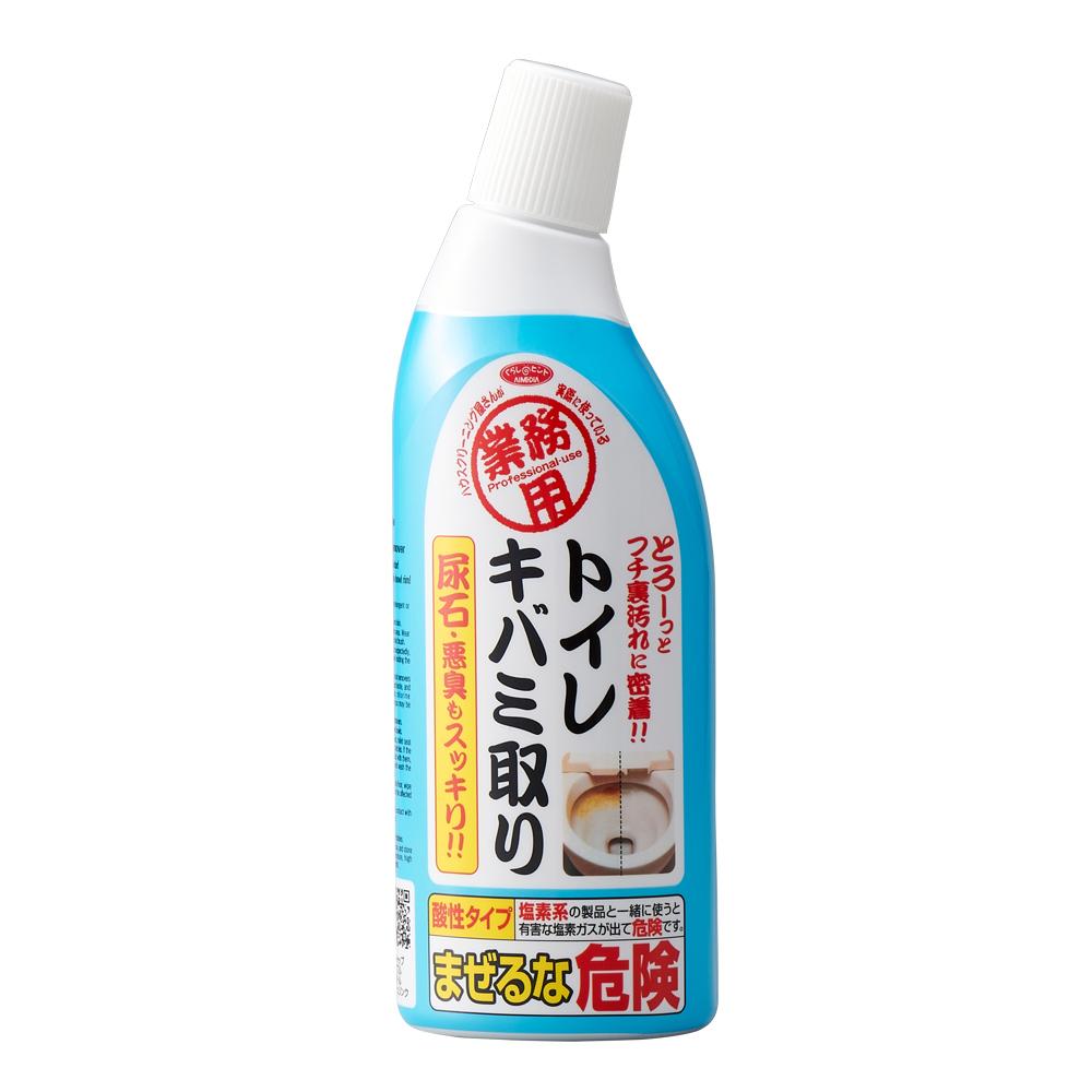 日本Aimedia艾美迪雅-馬桶專用濃縮去汙消臭劑