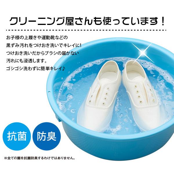 日本Aimedia艾美迪雅-白運動鞋清潔劑