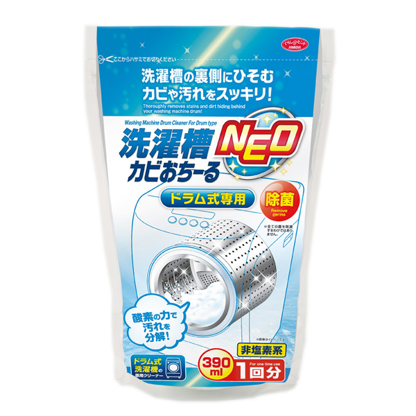 Aimedia艾美迪雅-滾筒式洗衣槽專用清潔劑
