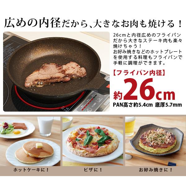26公分的寬內俓平底鍋,能輕鬆煎大片的牛排