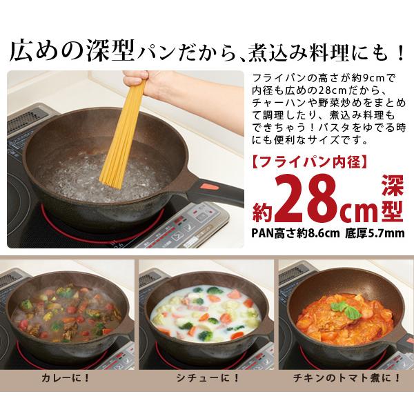 寬深型鍋體,適宜燉煮料理