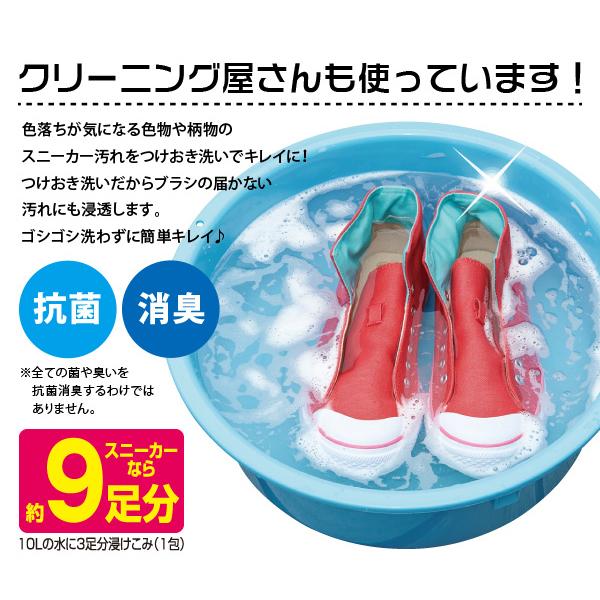 日本Aimedia艾美迪雅-鮮豔運動鞋清潔劑