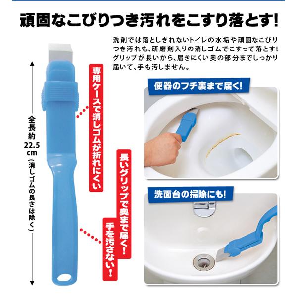 專用的外殼不容易將橡皮擦折斷,握把很長,可以牢固地抵達遠處,手不會用髒