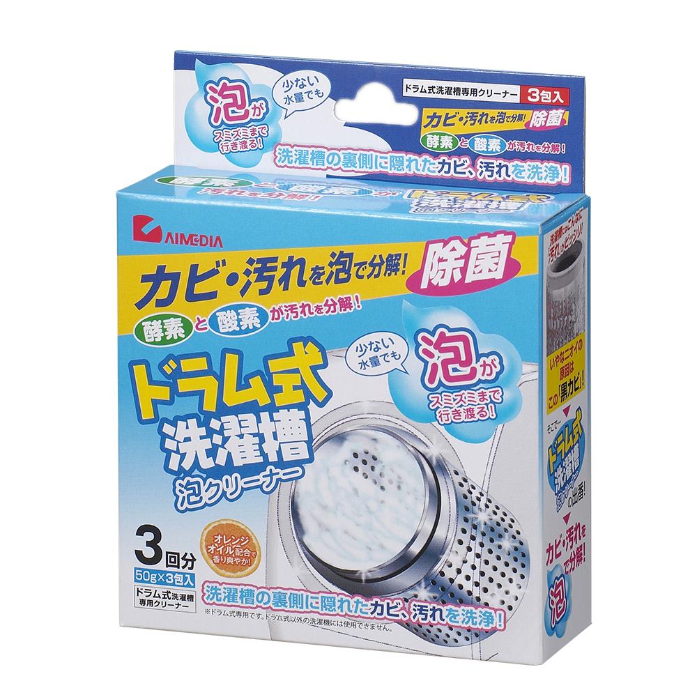 日本Aimedia艾美迪雅-滾筒式洗衣槽清潔劑