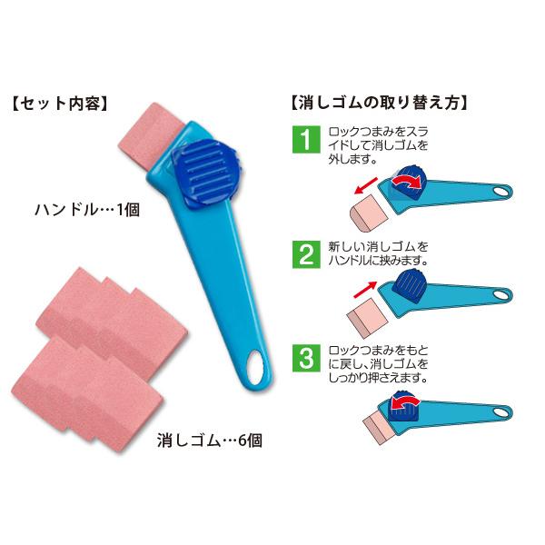 日本Aimedia艾美迪雅-磁磚縫隙專用去汙橡皮擦
