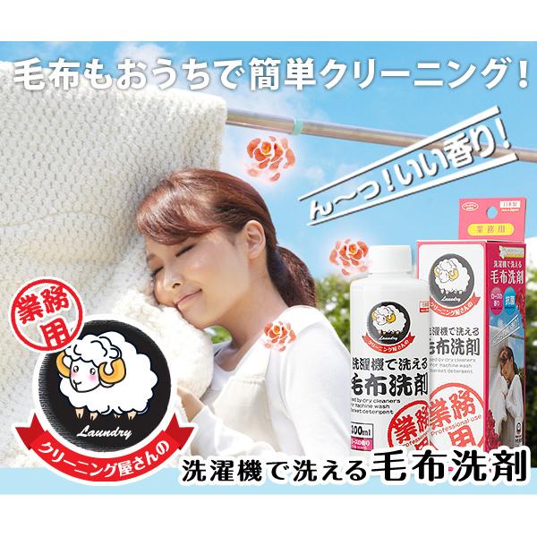 Aimedia洗衣機專用寝具清洗劑